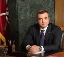 Алексей Дюмин поздравил сотрудников МЧС с Днем спасателя