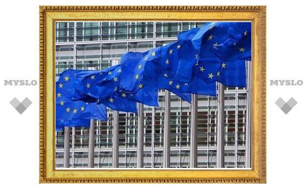 """Еврокомиссия предлагает создать """"налоговую полицию"""" ЕС"""