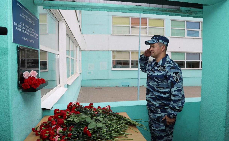 Бойцы Росгвардии почтили память Героя России туляка Дмитрия Горшкова