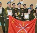 Туляки привезли медали с межрегионального военно-спортивного сбора