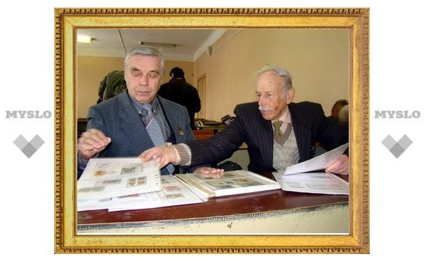 Тульские филателисты отметили юбилей