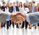 Расширяй границы своего бизнеса с Центром поддержки предпринимательства!