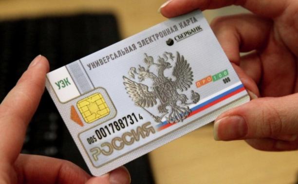 С 1 января 2015 года УЭК заменит паспорт