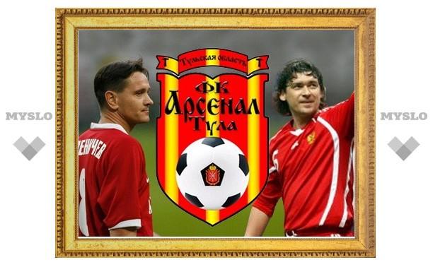 Дмитрий Аленичев и Дмитрий Ананко стали тренерами «Арсенала»