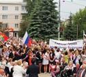Новомосковск с размахом отметил День города