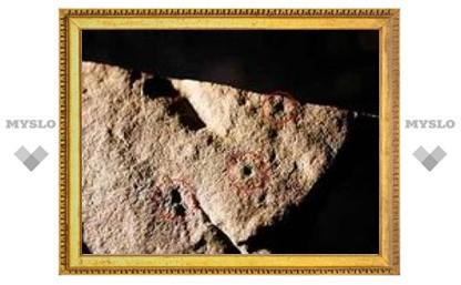 Ученые обнаружили самые древние следы