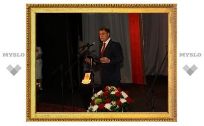 14 июня губернатор Тульской области поздравил врачей с профессиональным праздником