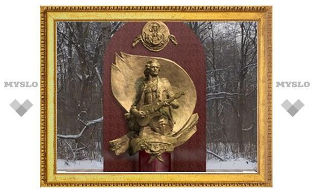 В Туле выбрали проект памятника Игорю Талькову