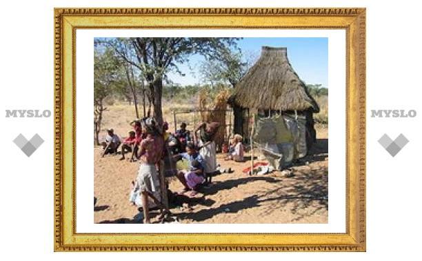 В Африке нашли самую старую популяцию людей