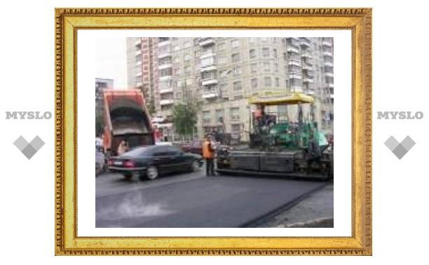В Туле отремонтируют аварийно-опасные улицы