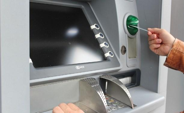 Житель Новомосковска перечислил мошенникам «из службы безопасности» почти 2,5 млн рублей