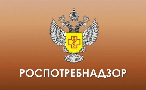 Роспотребнадзор выявил санитарные нарушения в Киреевском районе