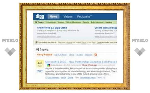 Портал Digg.com променял рекламу Google на Microsoft