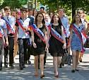 Тульские джиперы устроили последний звонок выпускникам Болоховской школы-интерната