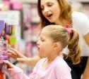 Детским домам могут разрешить делать покупки в супермаркетах