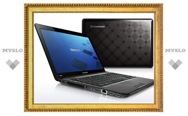 К 2013 году Lenovo планирует захватить отечественный рынок ноутбуков