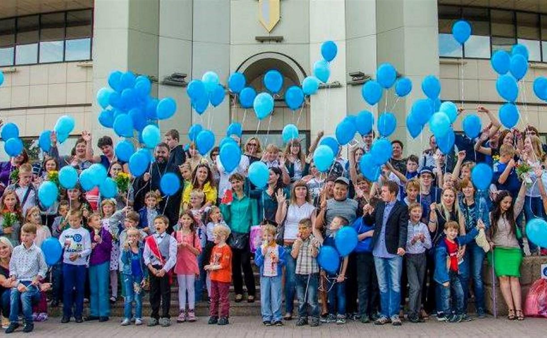 В Туле состоится «День знаний» для особенных детей