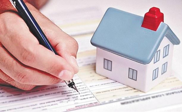Юридическая фирма «Правовое сопровождение»: все о приватизации жилья