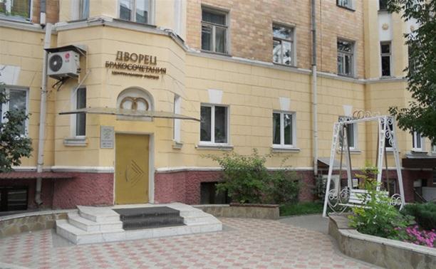 С начала года в Тульской области загсы принесли в бюджет 12 млн рублей