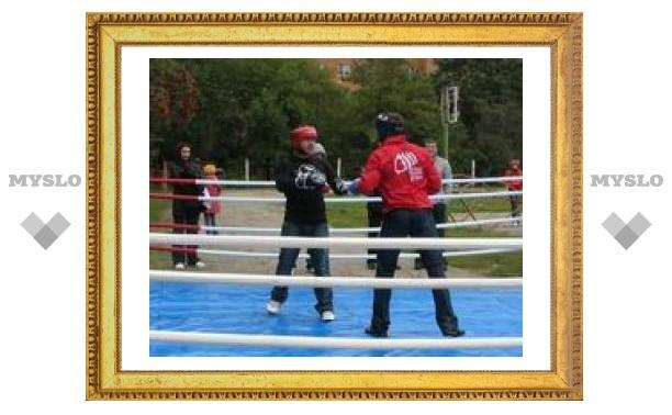 В Туле открылся бойцовский клуб