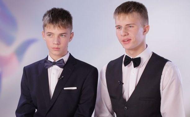 Братья Лазаревы из Донского прошли в финал телепроекта «Синяя птица»