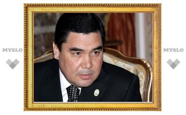 Туркмения готова принять участие в проекте Nabucco