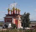 Алексей Дюмин поручил привести в порядок все объекты Белевского монастыря