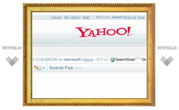 Microsoft и Yahoo близки к соглашению по новому поисковику