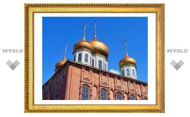 24 января: Освящен нижний храм Успенского собора Тулы