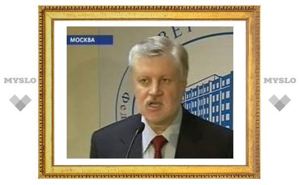 Миронов предложил создать в России строительную госкорпорацию