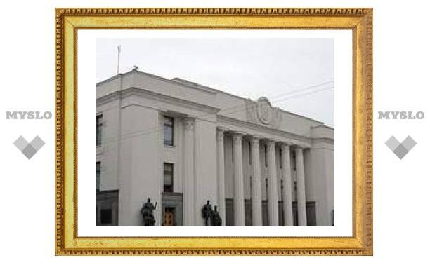 Депутаты лишили Ющенко повода распускать Раду