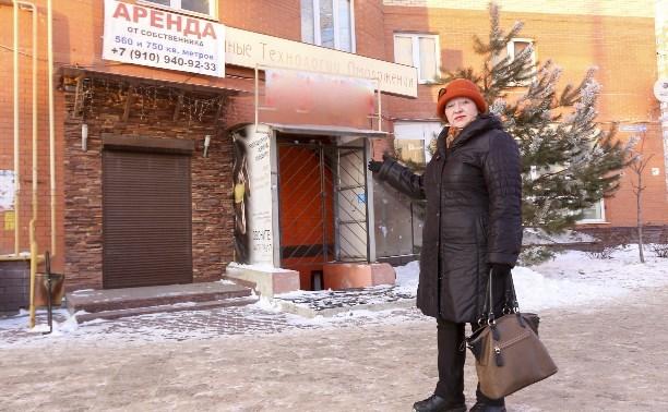 Прокуратура взяла на контроль дело о мошенничестве в тульском медцентре