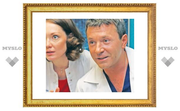 Хирург Климов женат на работе
