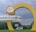 Тульская агломерация победила в конкурсе Министерства регионального развития