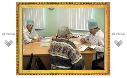 В Вахрушевском районе Новомосковска появится новая поликлиника