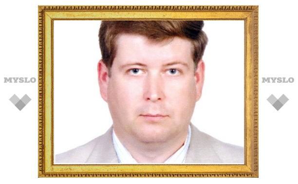 В Туле назначен председатель комитета ветеринарии