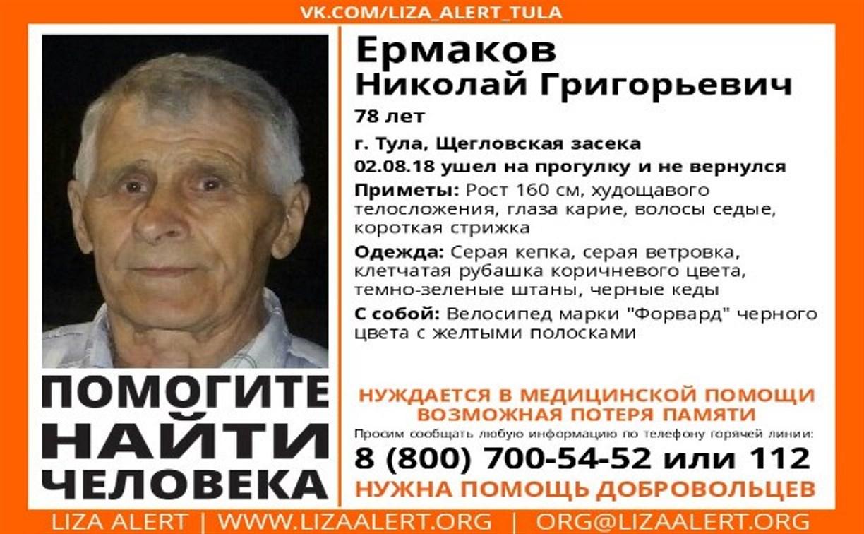 Туляков просят помочь в поисках пропавшего мужчины