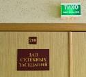 Скидка на услуги, мошенничество и патроны: за что в Тульской области будут судить налогового инспектора