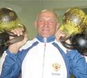 Тульский дзюдоист стал вице-чемпионом России