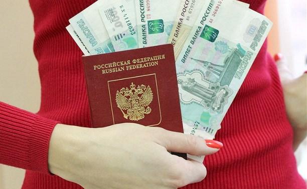 На портале госуслуг теперь можно оплатить госпошлину за оформление загранпаспорта