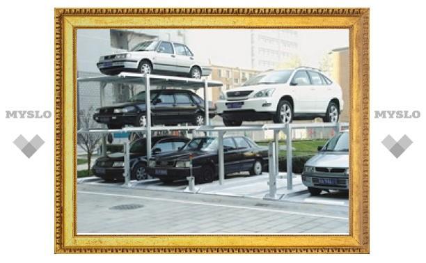 В Туле построят многоуровневые парковки