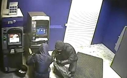 В Киреевском районе преступники пытались вскрыть банкомат