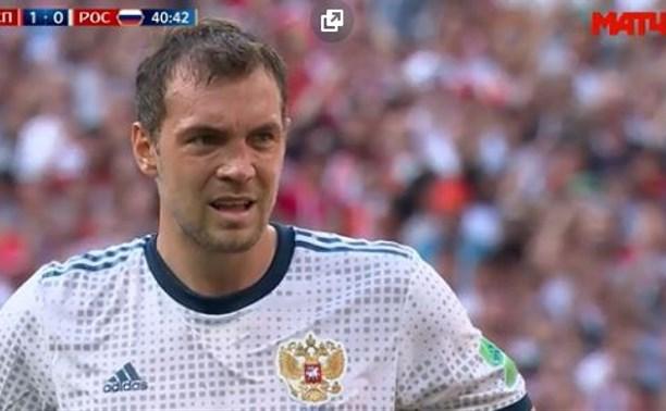 Артём Дзюба забил гол в ворота сборной Испании