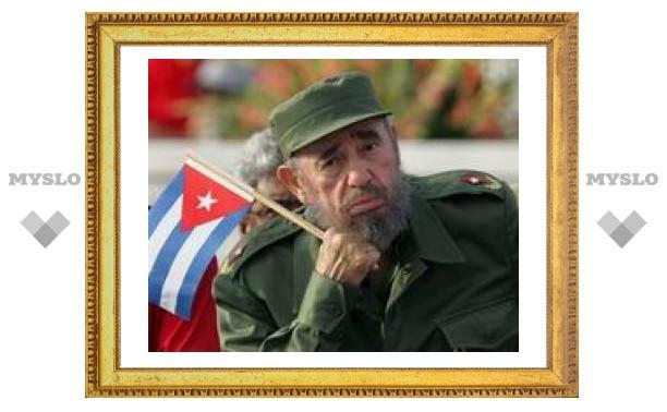 13 августа: День рождения Фиделя Кастро