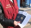 Проверка УФМС выявила в тульском кафе незаконно работающих мигрантов