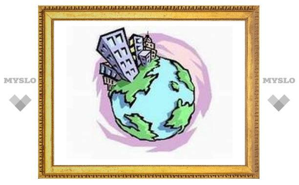 Сегодня в Туле проходит Международный день эколога