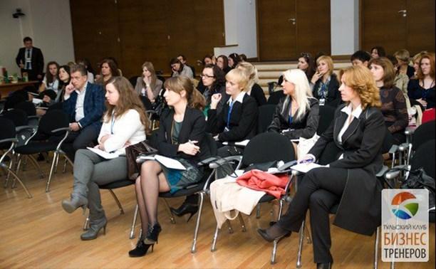 Приглашаем на IV HR-конференцию в Туле