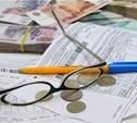 Новые тарифы на коммуналку утвердят до 1 марта