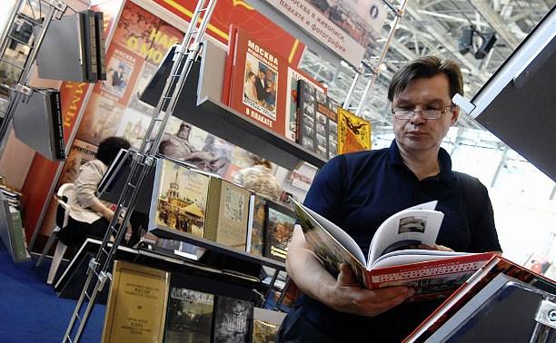 Тульские издатели участвуют в 28-й Московской международной книжной выставке-ярмарке