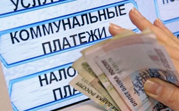 Процедура взыскания долгов за «коммуналку» станет проще